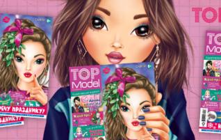 Журнал TOPModel